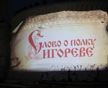 Астраханский кремль вновь стал местом грандиозного спектакля