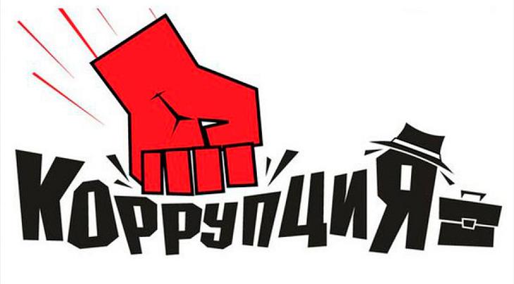 За 2019 год в Астраханской области разоблачено около ста коррупционных преступлений