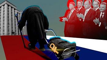 В Астрахани пройдёт одновременно два митинга против повышения пенсионного возраста