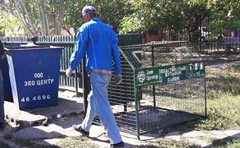 В Астраханской области вводится система раздельного сбора отходов