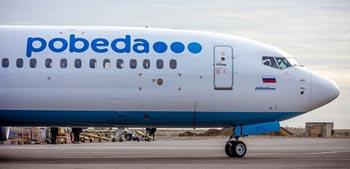 Самолёт рейса «Москва-Астрахань» возвращается в столичный аэропорт: в воздухе отказал двигатель