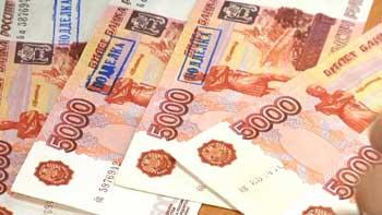 В Астрахани получил срок распространитель фальшивых денег