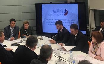 Астраханская история в Центре общественных процедур «Бизнес против коррупции»