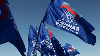 «Единая Россия» интересуется у астраханцев, как обновить партию