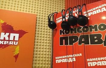 В Астрахани появилось новое радио