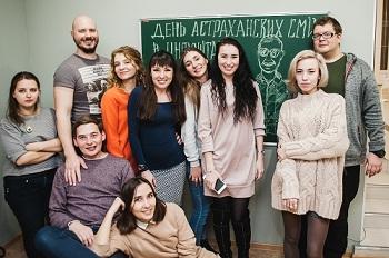 В Астрахани учредили и отметили День независимых СМИ