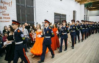 В Астрахани в честь Рождества прошел Казачий кадетский бал