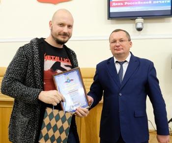 Работа AST-NEWS.ru отмечена руководством думы Астраханской области