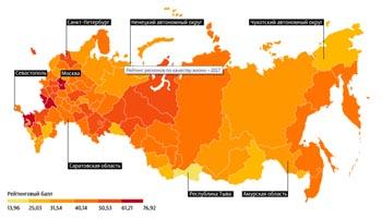 Качество жизни в Астраханской области снизилось