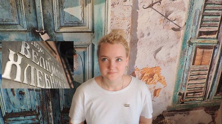 Астраханцев приглашают в виртуальный тур по Хлебниковским местам