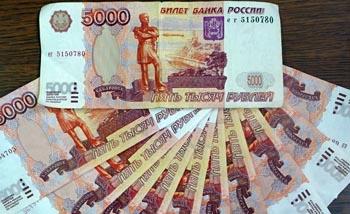 Кавказец попытался сбыть фальшивку в Астрахани