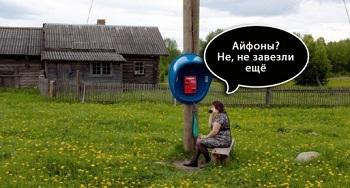 Сельскую жизнь в Астраханской области скрасят залы-трансформеры и десять новых ДК
