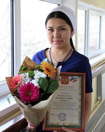Медсестра АМОКБ заняла второе место на областном конкурсе профмастерства среди молодых специалистов
