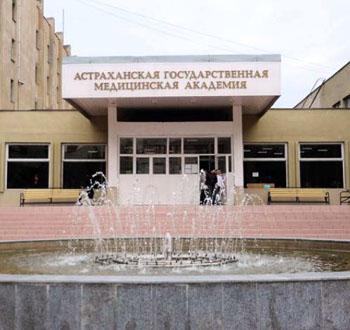 8 лет колонии за 15 тысяч рублей грозит завкафедрой вуза в Астрахани