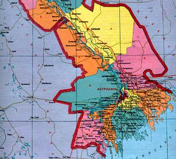 В список ответственных за районы Астраханской области внесены изменения