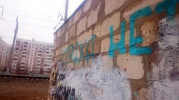 Переходы Астрахани: страха нет – опасность есть!