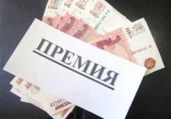 """Бывший директор футбольного клуба """"Астрахань"""" преследуется за начисление премий"""