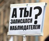 Активисты Навального – гости АГАСУ