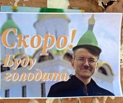 Олег Шеин-2015. Лаконизмы. Часть 27