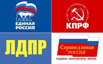 Астраханская политпалитра: схематичное сосуществование
