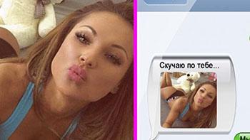 Житель Астрахани отправил своей подруге интимные фото своей бывшей. Заведено уголовное дело