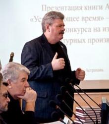Корабль ИСП выбрал верный курс. Скандально известные Юрий Щербаков и Борис Свердлов исключены из союза писателей