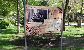 Душераздирающие письма астраханцев с фронта выставлены в парке