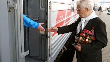 Участники и инвалиды Великой Отечественной войны могут бесплатно ездить в поездах в течение всего мая