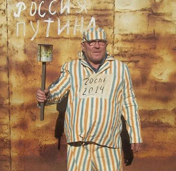 В Астрахани объявился напавший на столичную приёмную ФСБ
