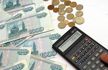 Долги по зарплате в Астраханской области приближаются к 100 миллионам рублей
