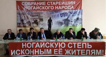 Ногайцы Астрахани заявили об экологической катастрофе