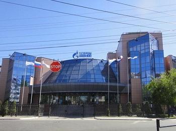 В Газпроме прокомментировали новость AST-NEWS.ru