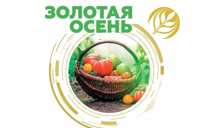 В астраханском минсельхозе рассказали о своих успехах в Столице