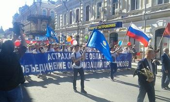 Первомайская демонстрация пронеслась по Астрахани