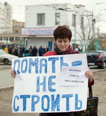 Работники троллейбусного предприятия Астрахани провели протестные акции