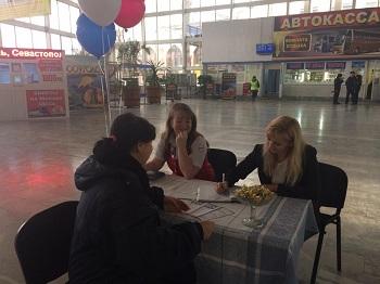 На астраханском вокзале прошла акция «День студента! Татьянин день!»