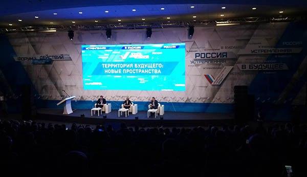 Активисты из Астрахани устремлены в будущее