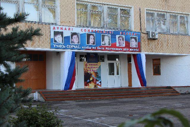 Родительский бунт. В райцентре Астраханской области школе выставлено требование