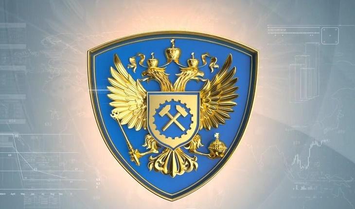 Астраханская госинспекция труда проштрафилась