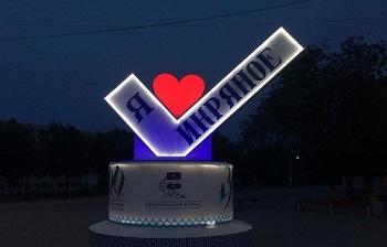 «Единая Россия» определяется с кандидатом на главу Икрянинского района