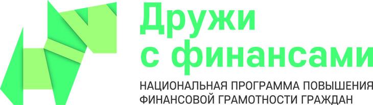 Студенты и журналисты Астрахани примут участие в просветительских мероприятиях Минфина России
