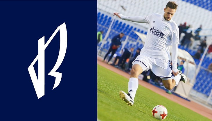 У астраханского «Волгаря» новый логотип