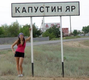Жители Знаменска и Капустиного яра Астраханской области перекроют автотрассу