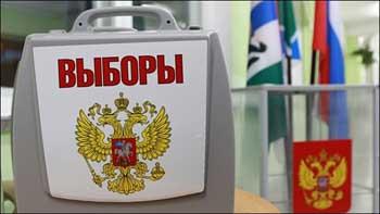 Семерым самовыдвиженцам отказано в регистрации на выборах депутата Астраханской облдумы