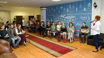 «В Крупе и по крупицам»: астраханская библиотека сделала ставку на тренинги