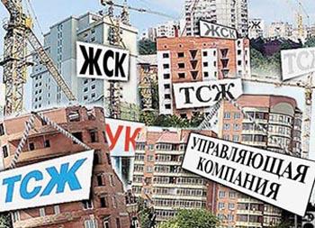 Уловки дельцов от ЖКХ в Астрахани. Продолжение