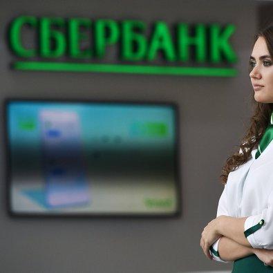 Сбербанк информирует о режиме работы астраханских офисов в Международный женский день