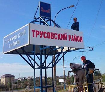 Благоустройство скверов и парков в Астрахани обойдётся в 153 млн рублей