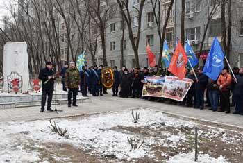 В Астрахани отметили 29-ю годовщину вывода советских войск из Афганистана