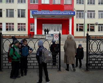 Школа №58 в Астрахани может рухнуть